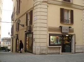 Negozio o Locale in affitto CORSO MARRUCINO Chieti (CH)