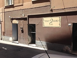 Negozio o Locale in vendita Via Vicentini 12 Chieti (CH)